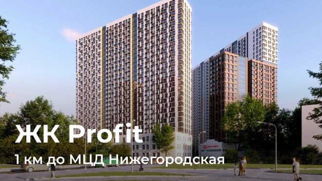 ЖК Profit Рассрочка на кладовые и машиноместа